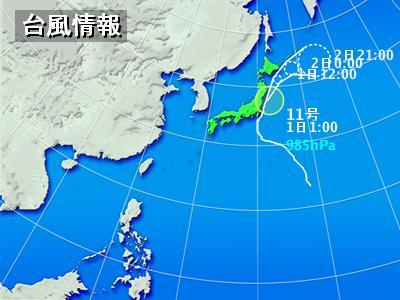 台風天気図.jpg