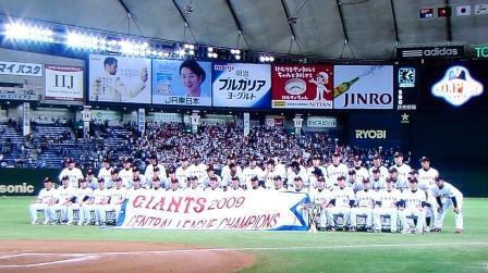 巨人優勝02.JPG