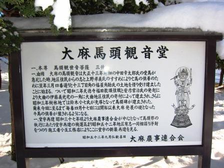 00-2011-お正月 161.jpg