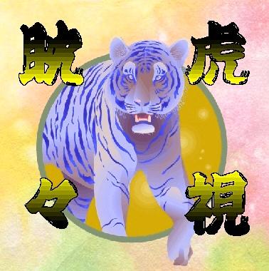 09-賀状リメイク.jpg