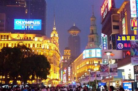 10-6-Shanghai23-24 137.jpg