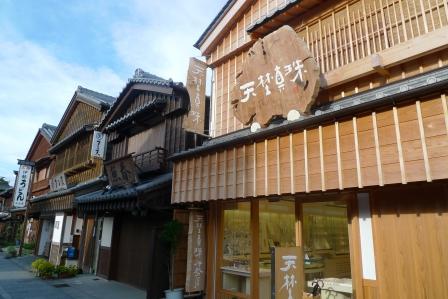 10-9-伊勢神宮・鳥羽温泉 026.jpg