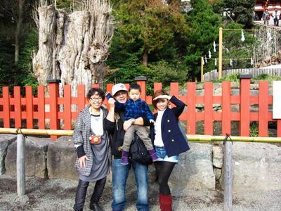 2011-11-9-東京 045.jpg