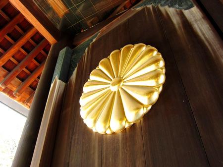 2011-8-30靖国神社02.jpg