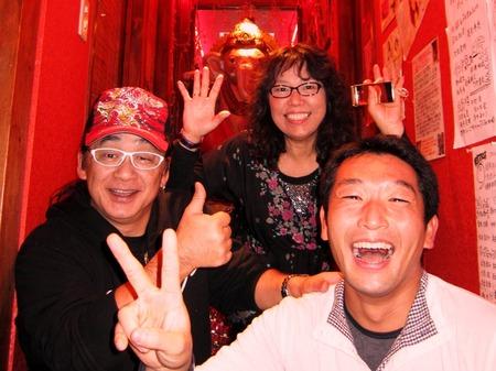2012-11-14~Tokyo 133.jpg