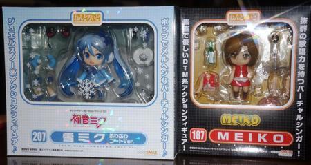 2012-2-8初音ミク&meiko.jpg