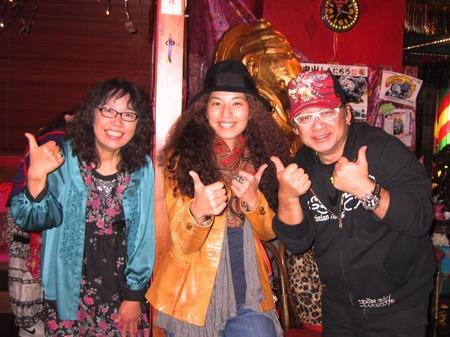 2012-11-14~Tokyo 132.jpgのサムネール画像